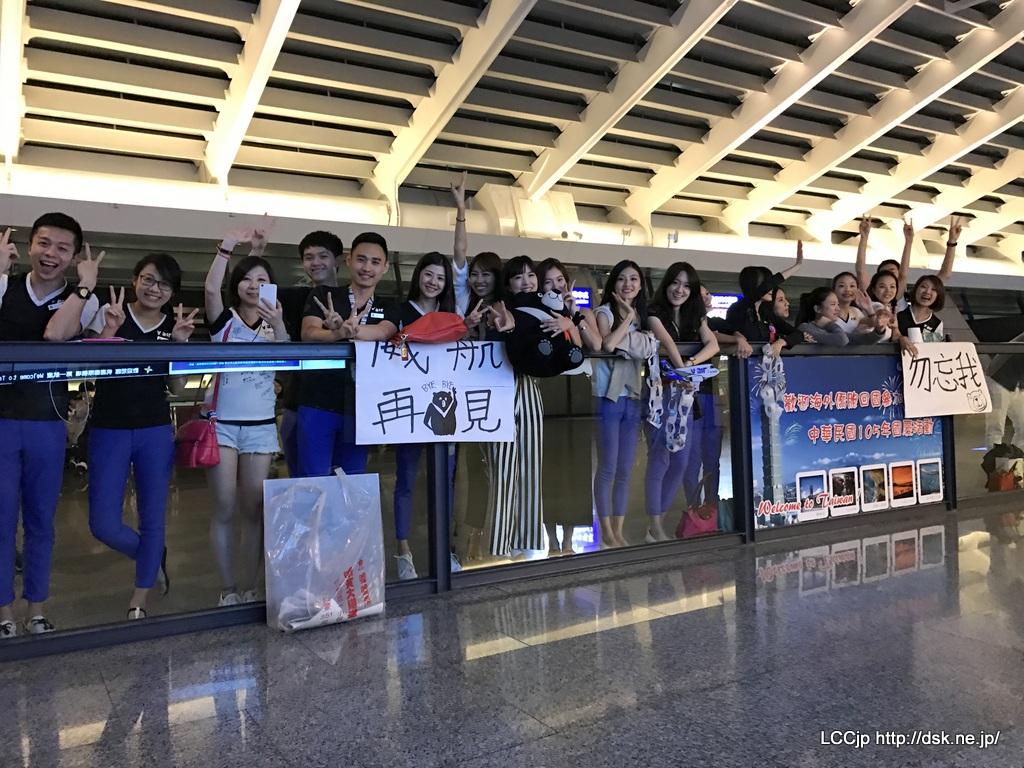台北空港 到着ロビー
