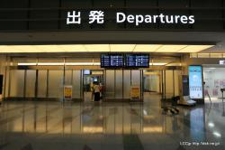 羽田空港 出発ゲート
