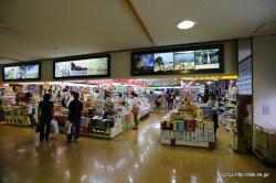 奄美空港2階 お土産物店