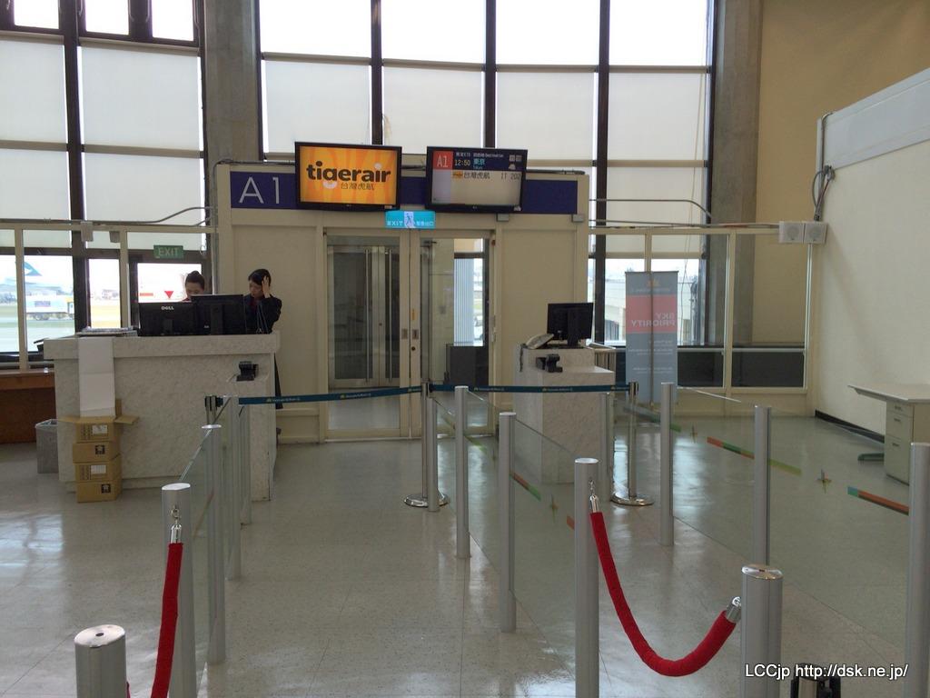 台北空港 搭乗ゲート前