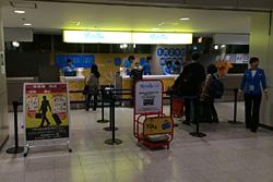 バニラエア 新千歳空港1F カウンター