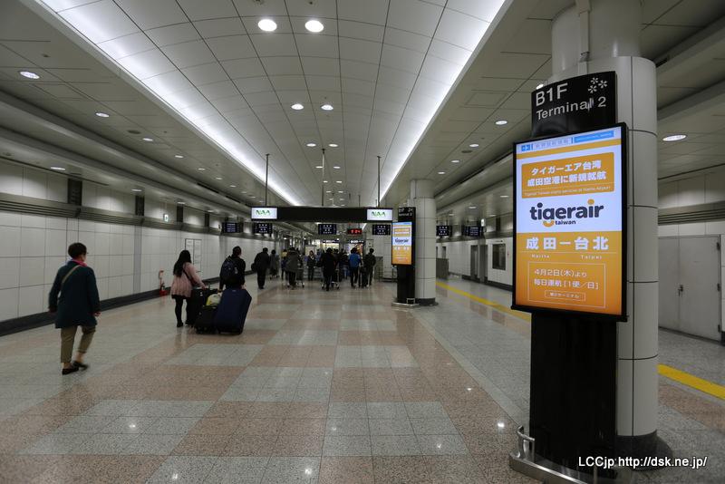 成田空港駅の広告でも新規就航アピール