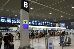 成田空港第2 Bカウンター
