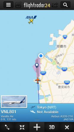 Flightradar24でバニラエア機を追跡2