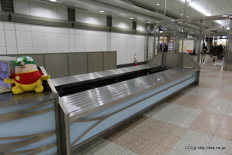 成田空港駅の身分証提示も終了