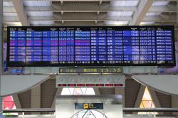 高雄国際空港 電光掲示板