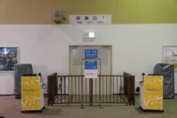 LCCターミナル バニラエア 搭乗口1