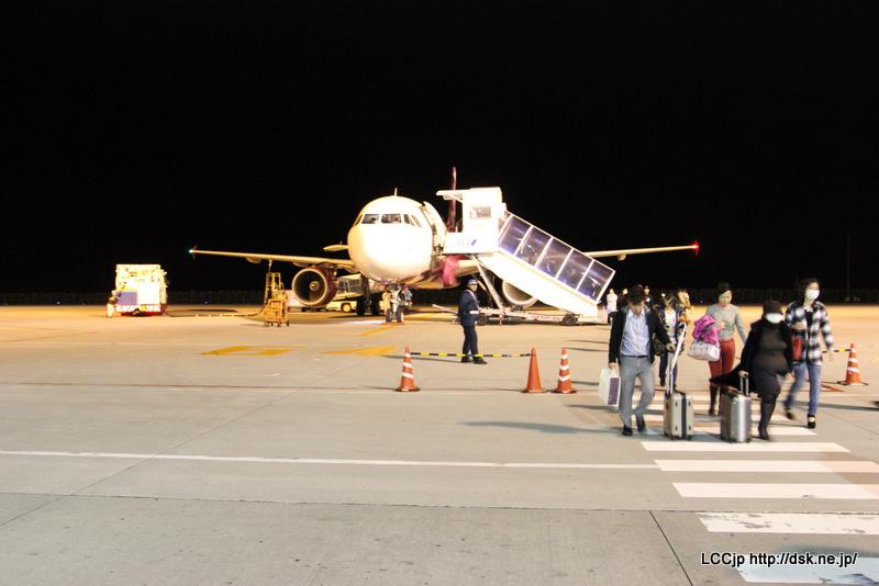 ピーチ MM219 那覇空港に到着