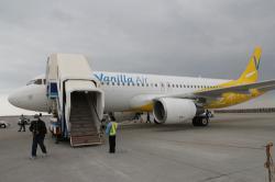 バニラエア 那覇空港 到着