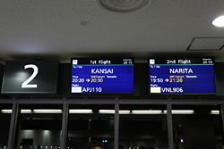 新千歳空港 搭乗ゲート2