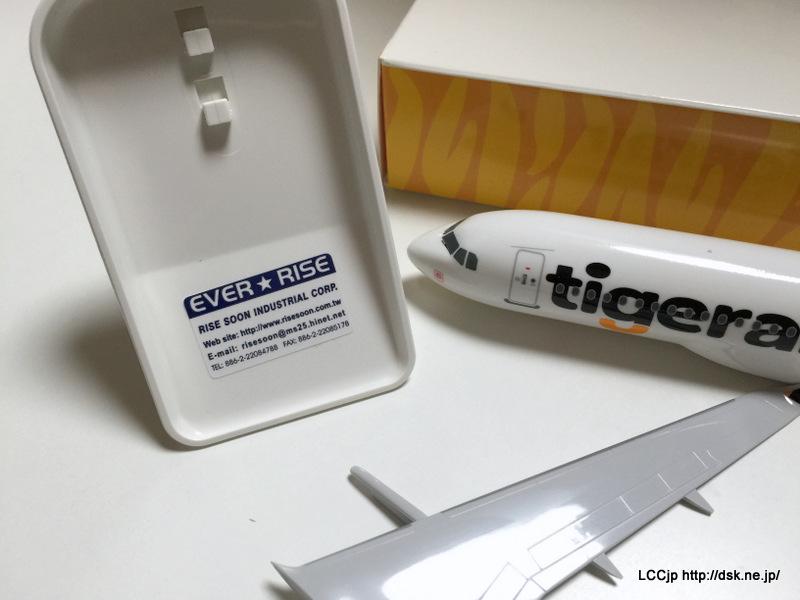 タイガーエア台湾 機内販売 モデルプレーン