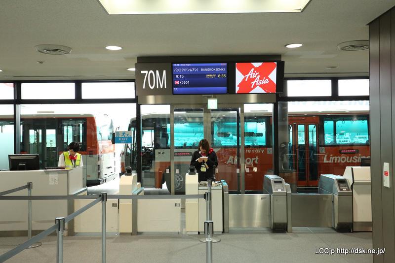 成田空港 70番ゲート