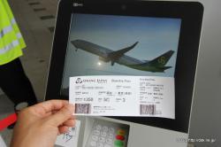 春秋航空日本 搭乗券を発券