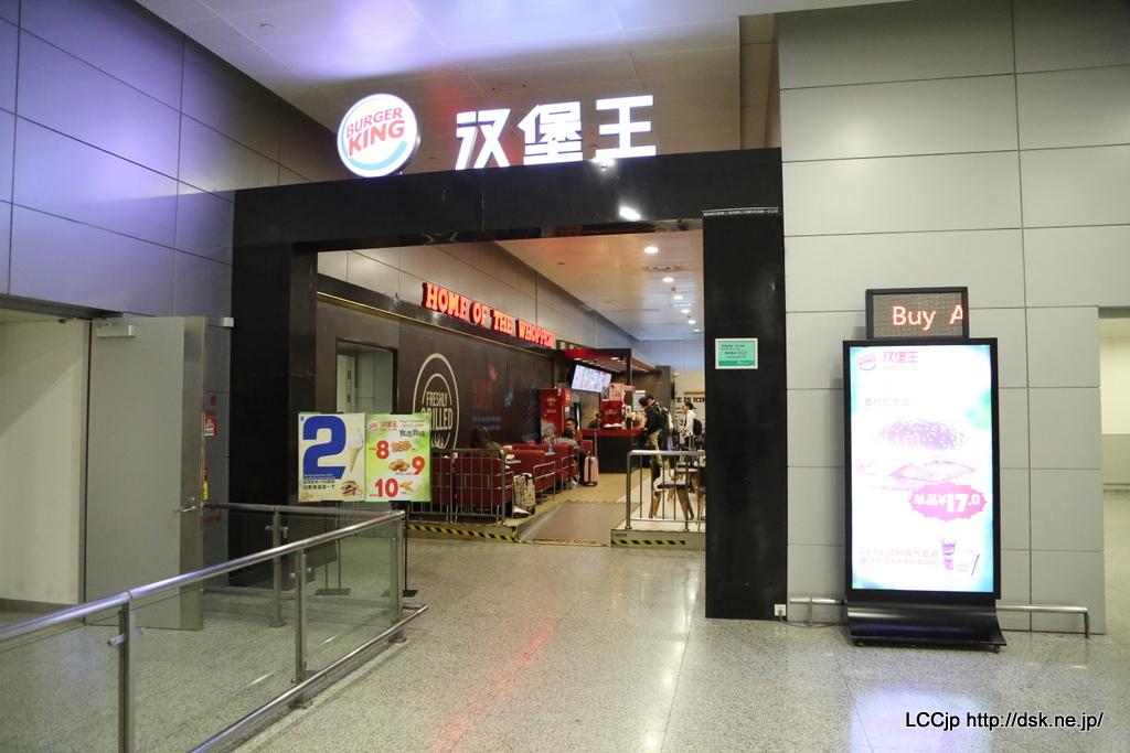 上海第2 24時間営業の店舗