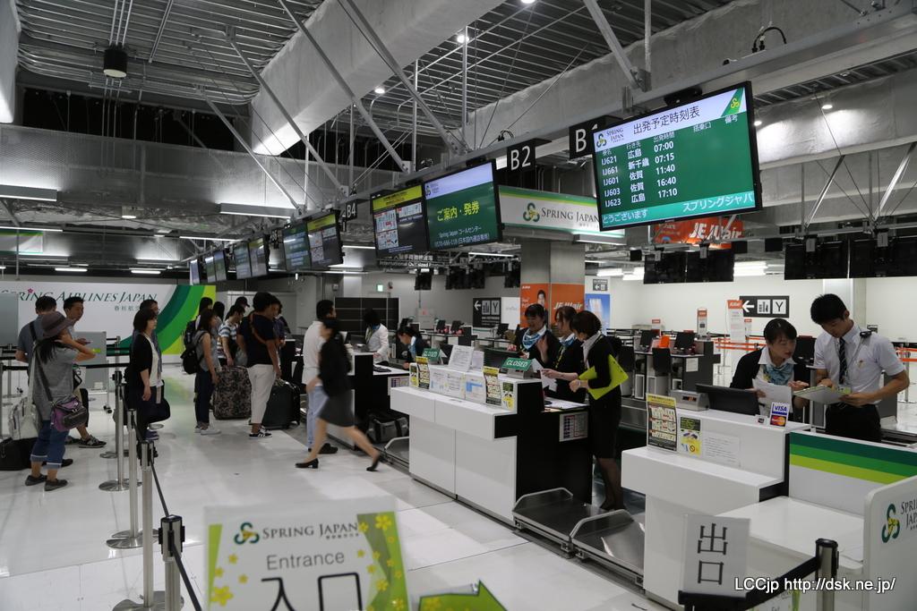 成田T3 春秋航空日本カウンター