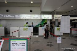 高松空港 春秋航空日本カウンター