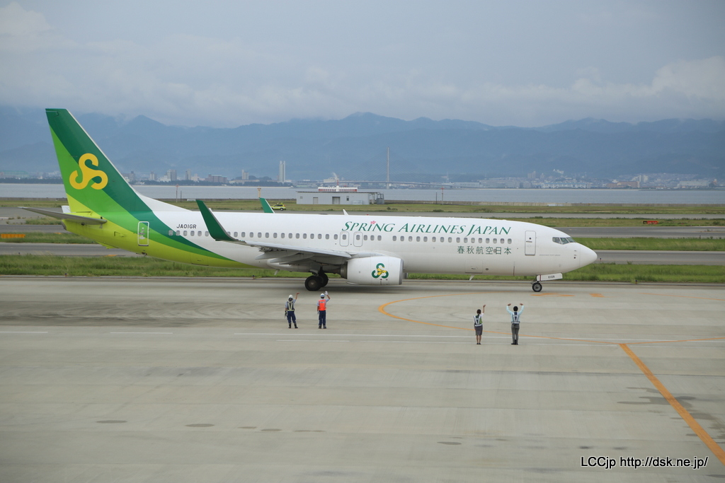 春秋航空日本 関空線就航 関空を出発