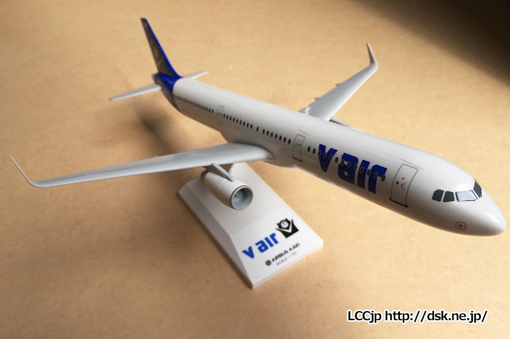 Vエア塗装A321