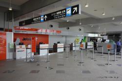 高松空港 カウンター