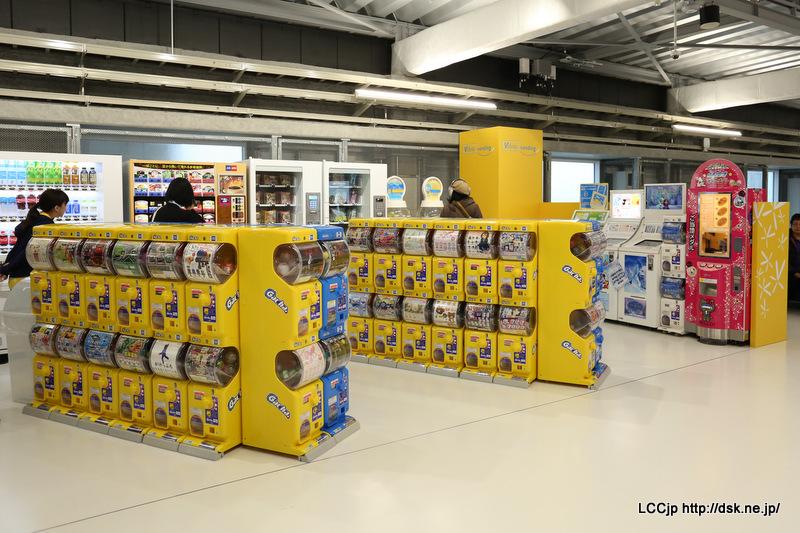 成田第3 V Store vending