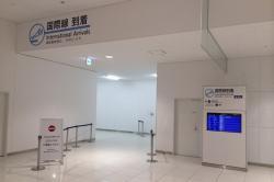 関西国際空港 国際線到着ゲート