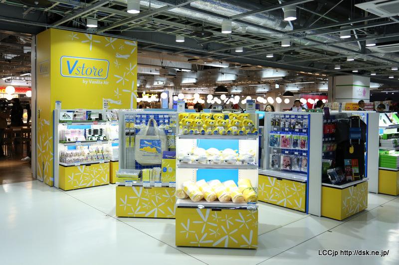成田第3 V Store by Vanilla air