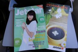 機内誌 Jetstar Magazine