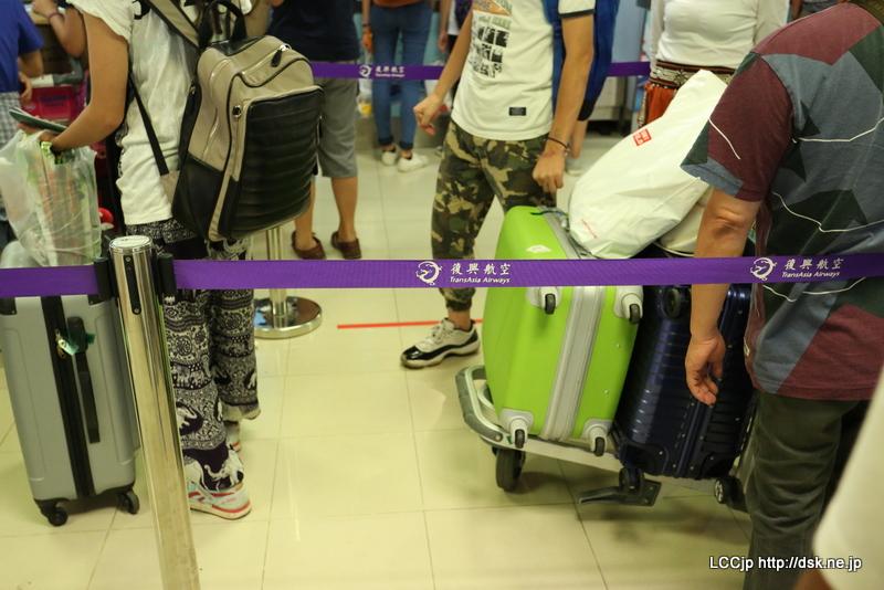 チェンマイ空港 Vair 待ち行列