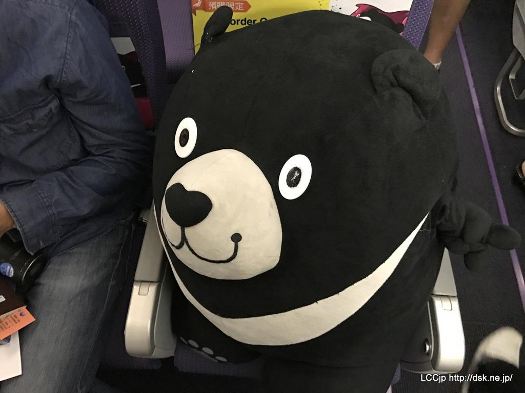 私の席にいる威熊