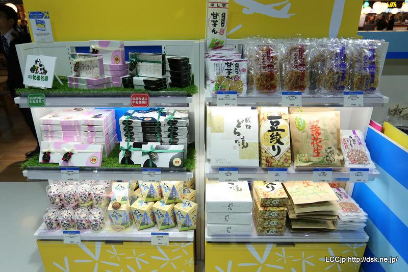 成田第3 V Store