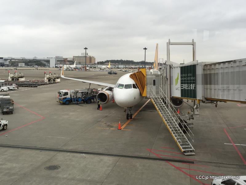 タイガーエア台湾 成田空港に到着
