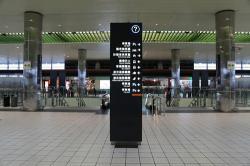 高鉄桃園站