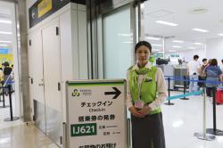 春秋航空日本 手荷物預けカウンターはこちら