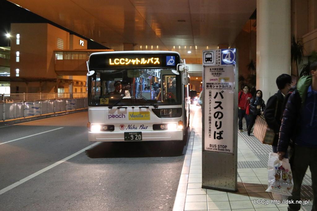 peach 深夜のターミナル連絡バス