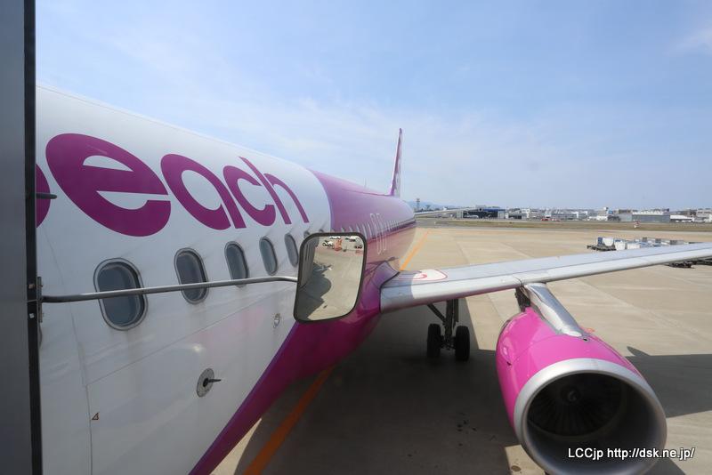 ピーチ 福岡空港に到着