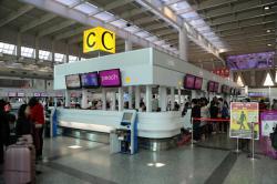 高雄国際空港 出国カウンター