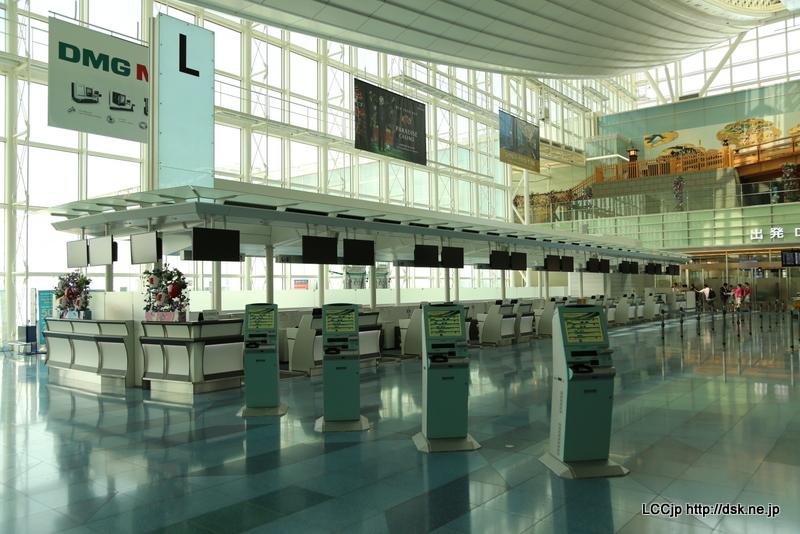 羽田空港 カウンターL