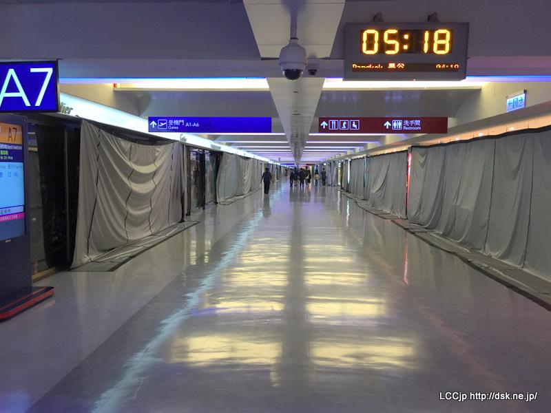 桃園空港 早朝営業してよ