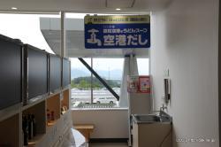 高松空港 空港だし