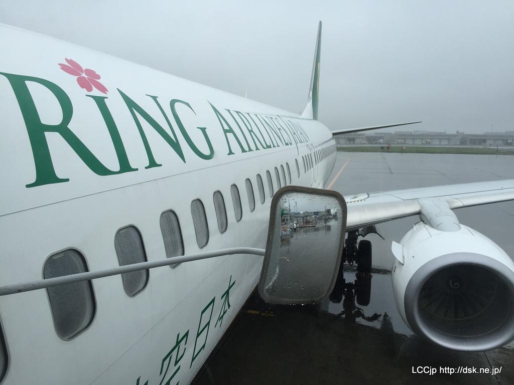 春秋航空日本 新千歳に到着