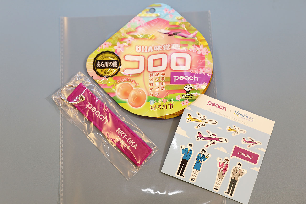 MM503便搭乗者へのプレゼント品
