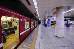 京急羽田国内線駅