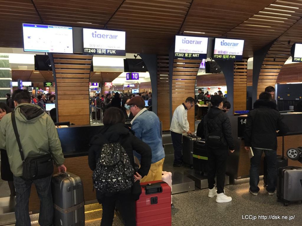 タイガーエア台湾 台北 チェックインカウンター