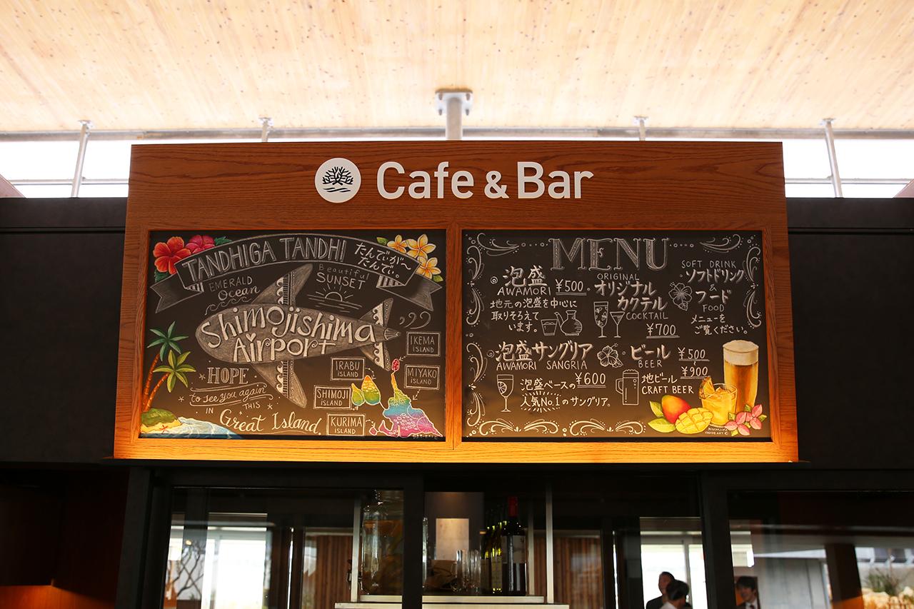 Cafe&Bar メニュー