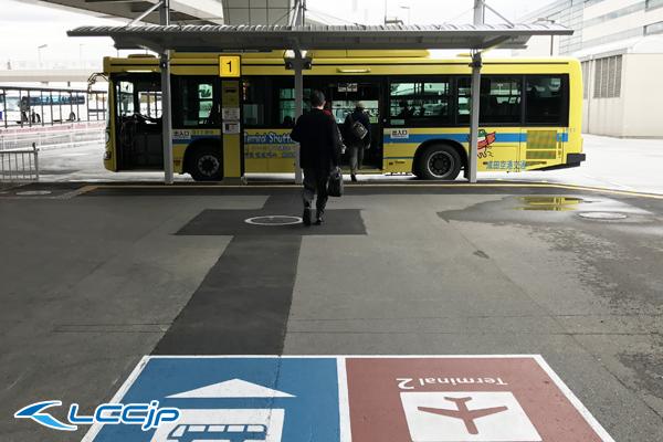 成田ターミナル連絡バス