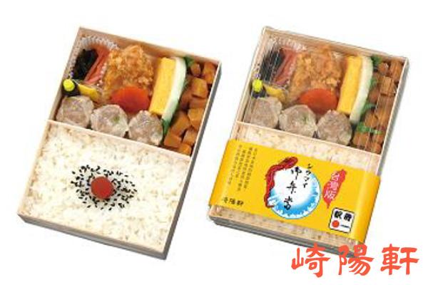 崎陽軒が台湾進出!シウマイ弁当を販売 台湾新幹線もシウマイ匂いテロの標的に! これは進出では無く帰省でしょとの声もw
