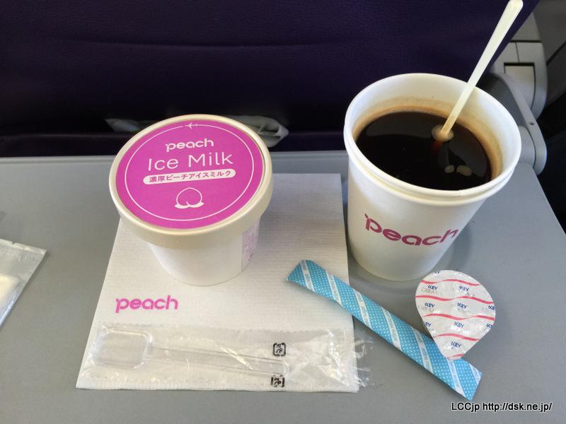 ピーチ 機内食 コーヒー&アイスミルク