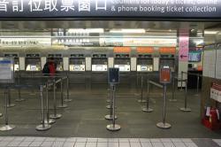 台湾高鉄(新幹線) 自動券売機