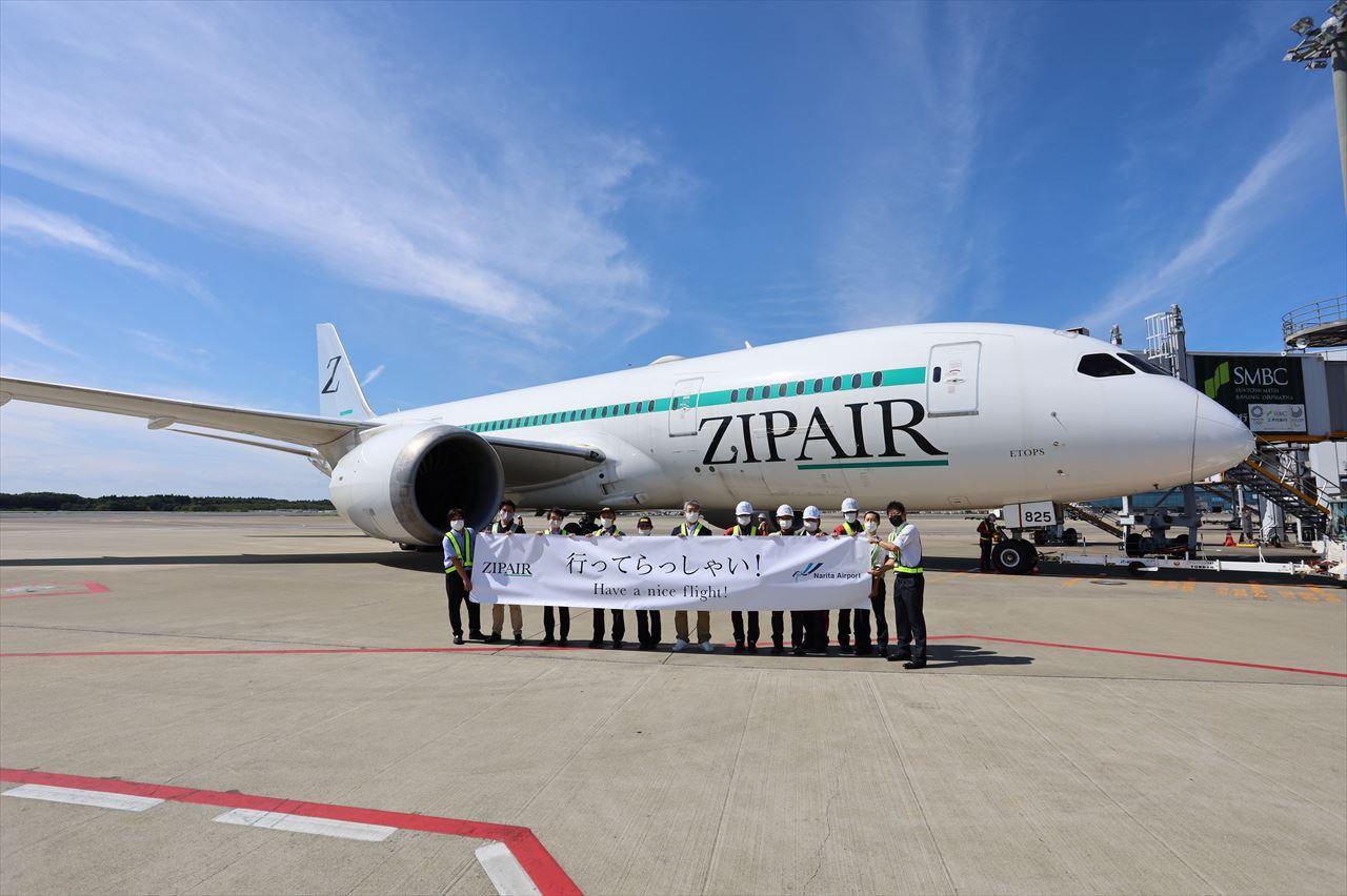 ZIPAIR シンガポール初便