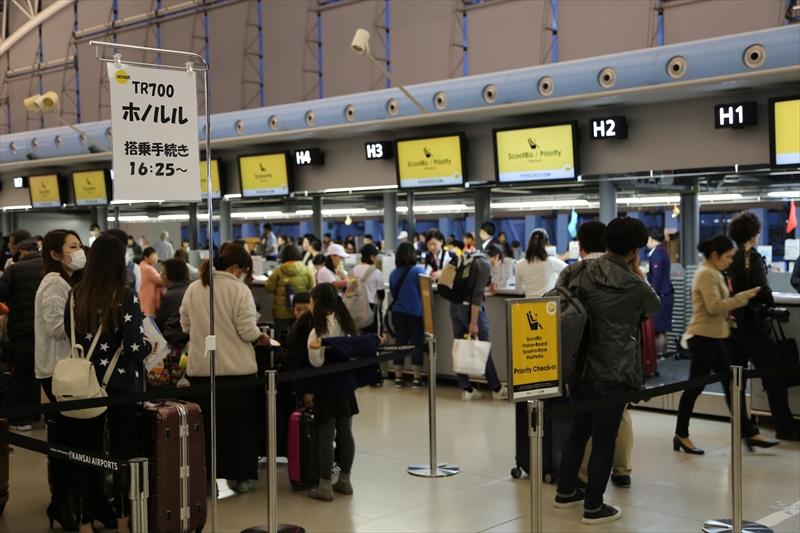 関西空港 スクート チェックインカウンター